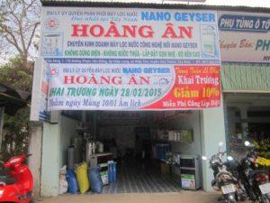 May loc nuoc Geyser Hoan An Tay ninh 1