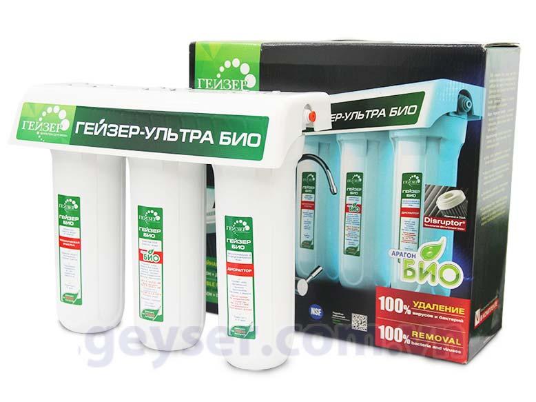Máy lọc nước Geyser Ultra Bio 421