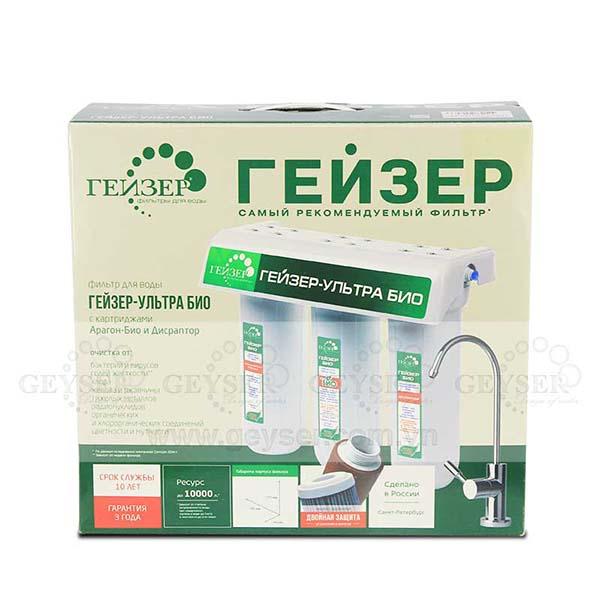 Vỏ hộp máy lọc nước nano Geyser Ecotar 4