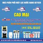 may-loc-nuoc-geyser-dak-lak-chinh-hang