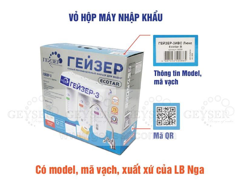 chung-nhan-may-loc-nuoc-nano-geyser-ecotar-3-nhap-khau