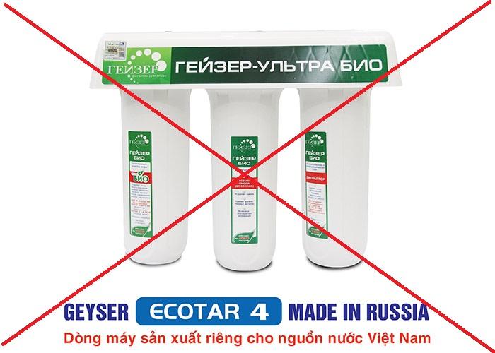Geyser Ecotar