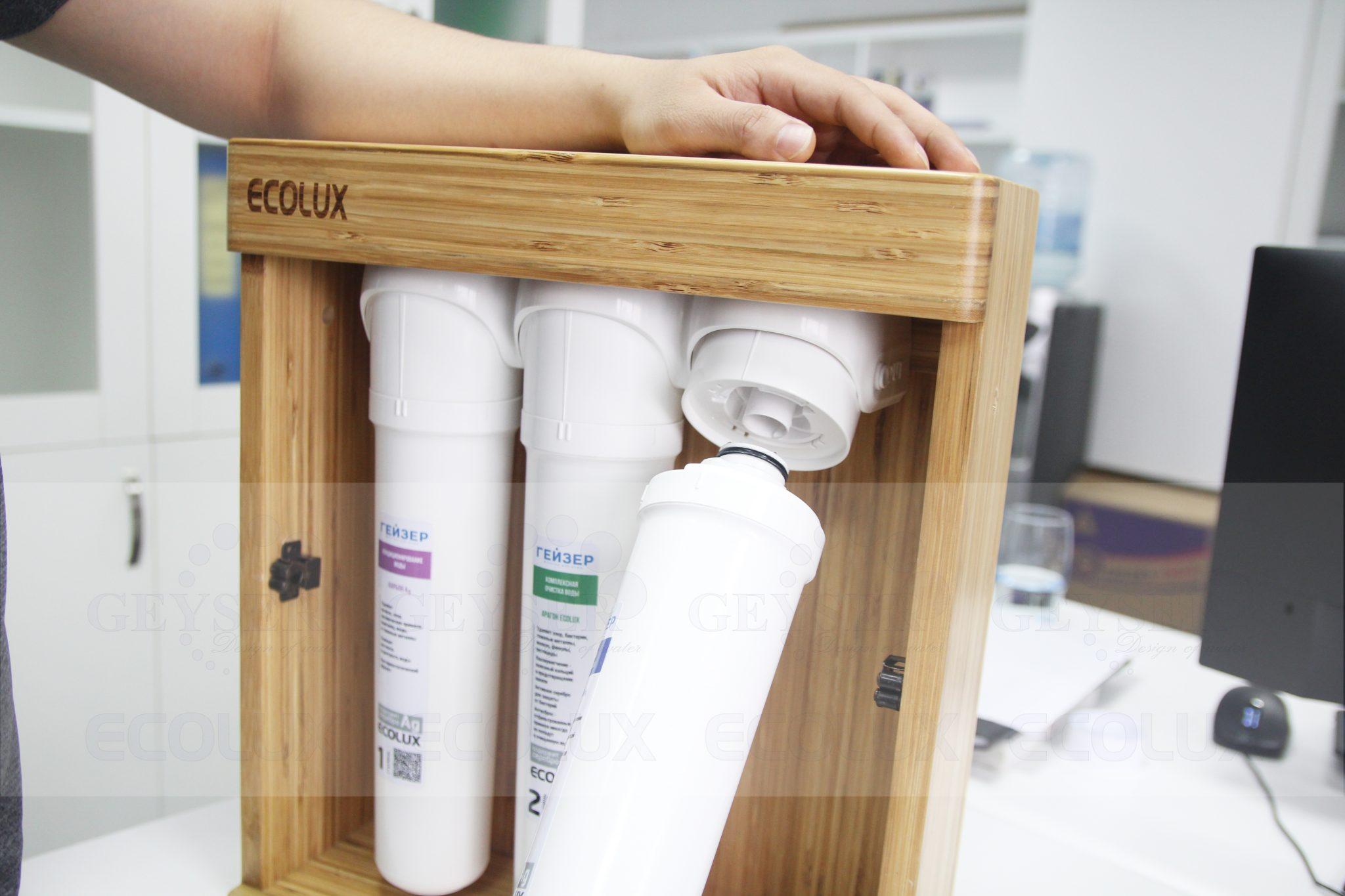 Máy lọc nước nano Geyser Ecolux nguyên chiếc cấu tạo nguyên khối tháo lắp dễ dàng