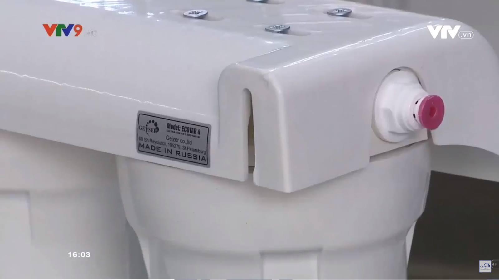 Xác minh máy lọc nước Geyser chính hãng