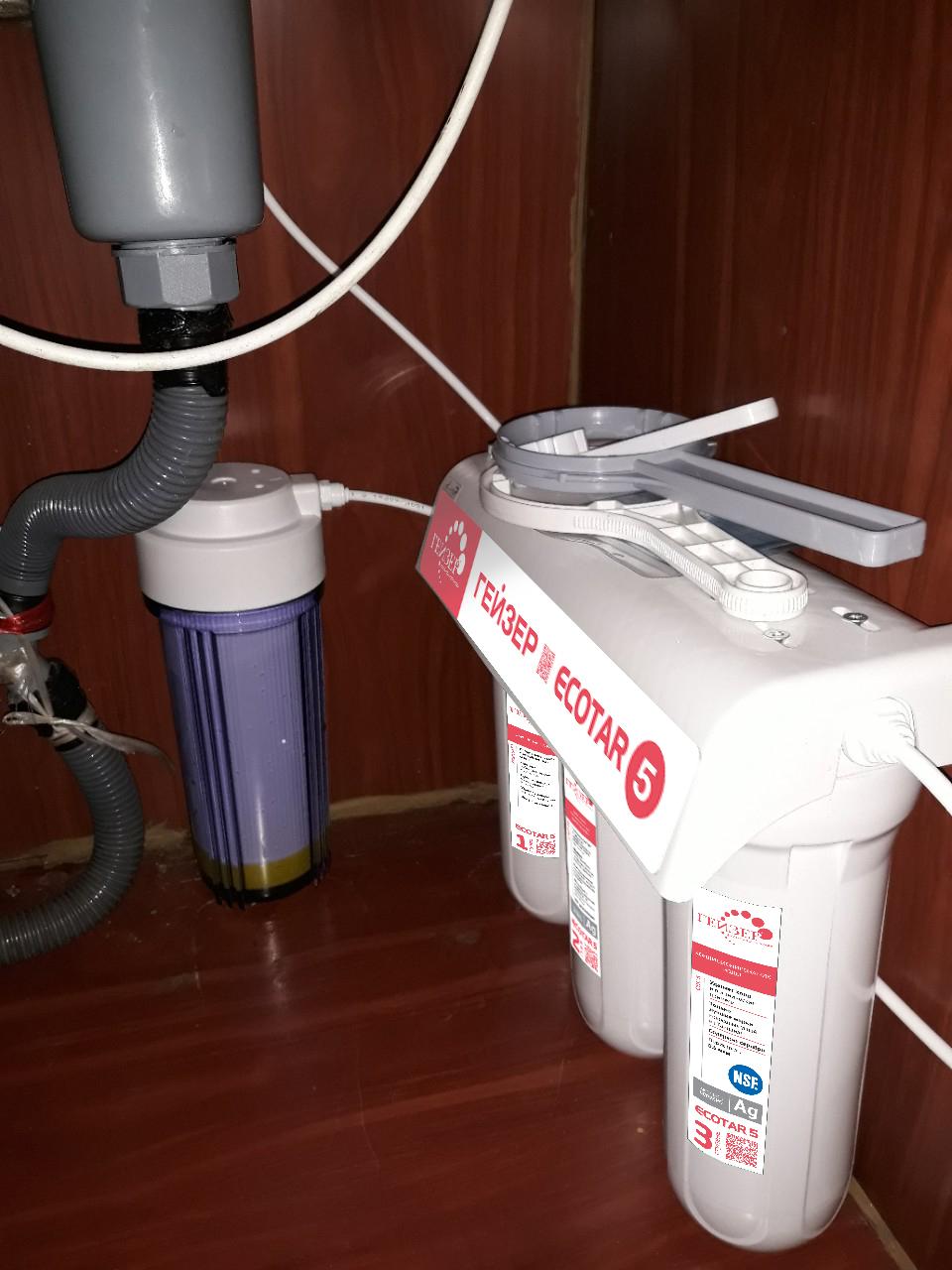 Máy lọc nước nano Geyser Ecotar 5 thực tế lắp đặt