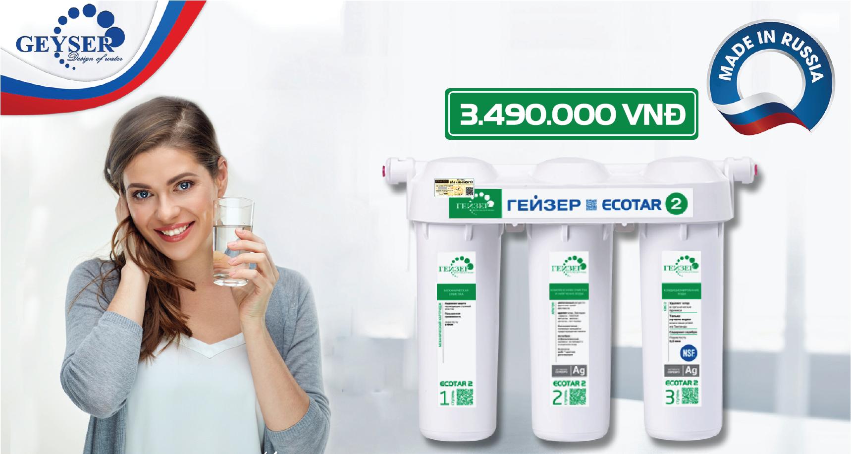 Giá máy lọc nước nano Geyser Eoctar 2 LB Nga