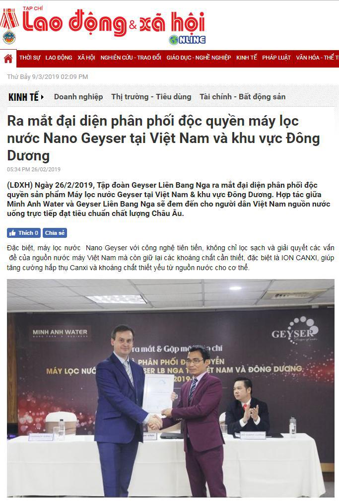 nha-phan-phoi-doc-quyen-geyser17