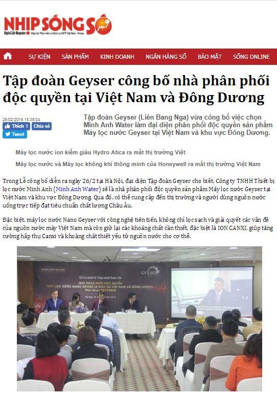 nha-phan-phoi-doc-quyen-geyser20