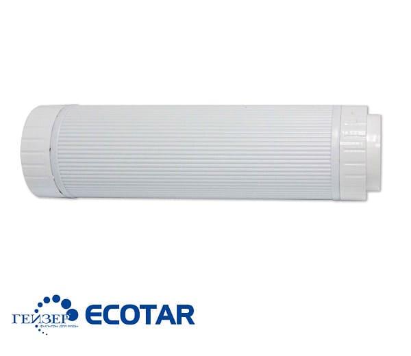 Lõi lọc nước nano Ecotar B thực tế