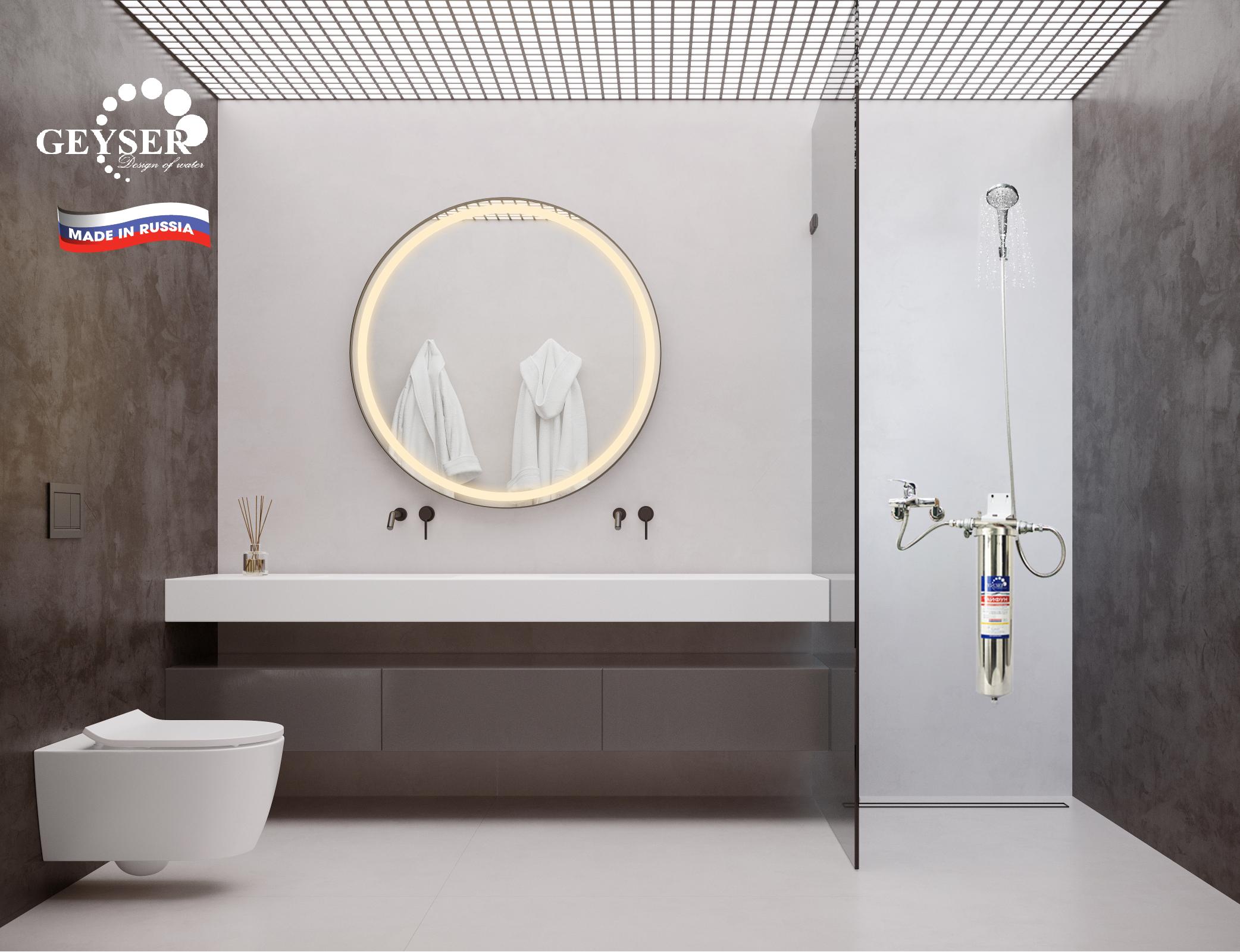 lắp đặt nhà tắm