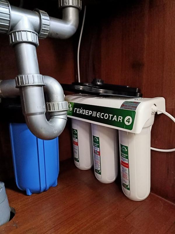Hình ảnh thực tế máy lọc nước Ecotar 4 - Geyser Việt Nam