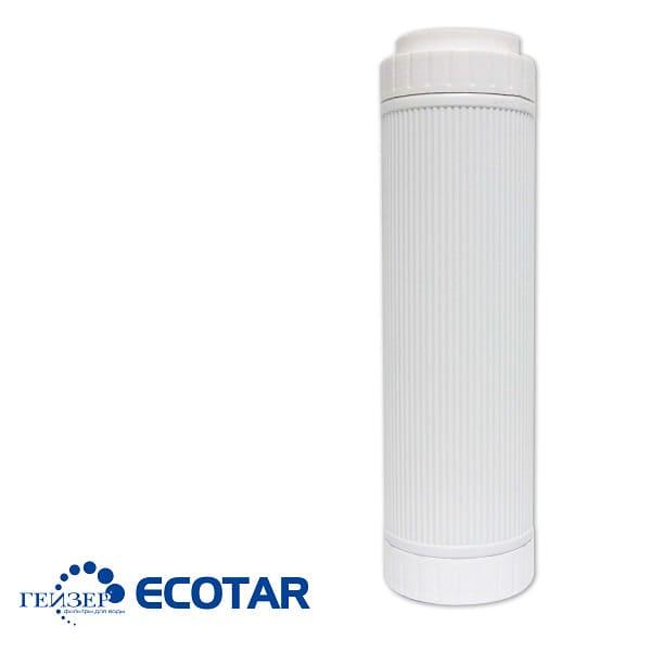 Lõi lọc Ecotar Bio 5 in 1 máy lọc nước nano Geyser LB Nga