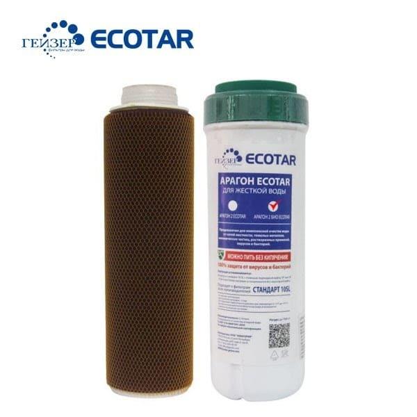 Lõi lọc Aragon Ecotar máy lọc nước nano Geyser Ecotar 4 LB Nga