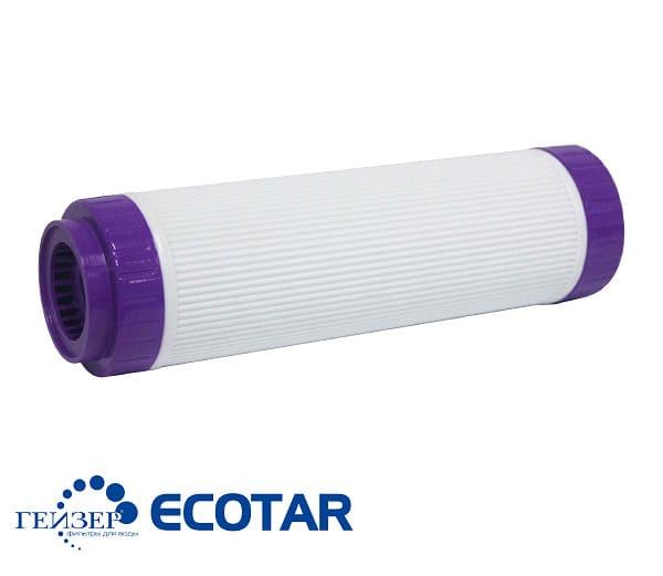 Lõi lọc nước nano BAF Ecotar
