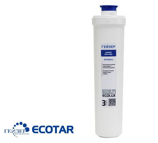 Lõi lọc nước Catalon Ecolux