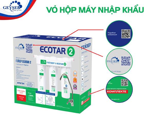 gioi-thieu-may-loc-nuoc-nano-geyser-ecotar-2-khong-dung-dien
