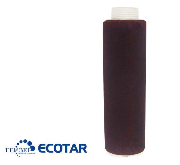 Lõi lọc Aragon máy lọc nước Ecotar 3