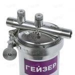 Máy lọc nước tắm Geyser Typhoon 10BB đem đến nguồn nước sinh hoạt trong lành, an toàn