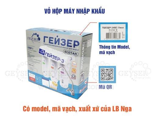 Vỏ hộp có ghi rõ ràng model, mã vạch và nguồn xuất xứ máy lọc Geyser Ecotar 3